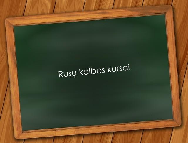 5 individualūs rusų kalbos užsiėmimai (po 60 min.) nuotoliniu būdu per SKYPE