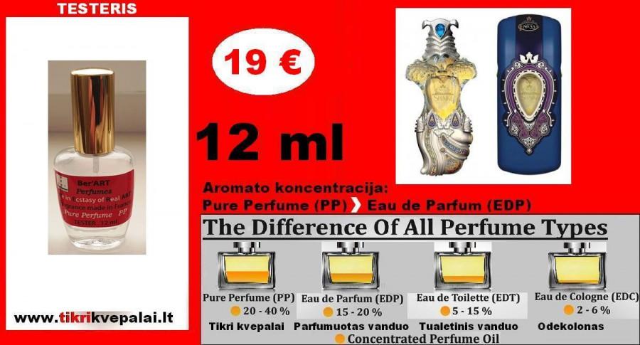OPULENT SHAIK CLASSIC SHAIK No.33 Nišiniai (Labai reti) Kvepalai Moterims 12ml TESTERIS (Parfum) Pure Perfume
