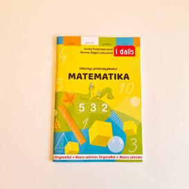 Jovita Ponomariovienė, Simona Žalytė-Linkuvienė. Mano sėkmės žingsneliai. Užduotys priešmokyklinukui: matematika. I dalis