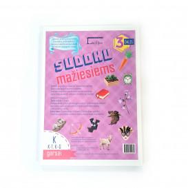 Aistė Kvičiuvienė, Jūratė Šimkienė. Sudoku mažiesiems, K, K-T, K–G garsai, III dalis