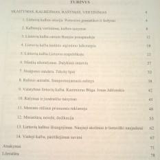 Lietuvių kalbos mokomoji priemonė. 10 klasė. 2 dalis. (mokiniams, besimokantiems pagal pritaikytas programas, su atsakymais)