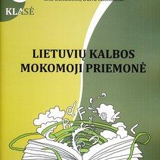 Lietuvių kalbos mokomoji priemonė 8 klasė. 2 dalis (mokiniams, besimokantiems pagal pritaikytas programas, su atsakymais)