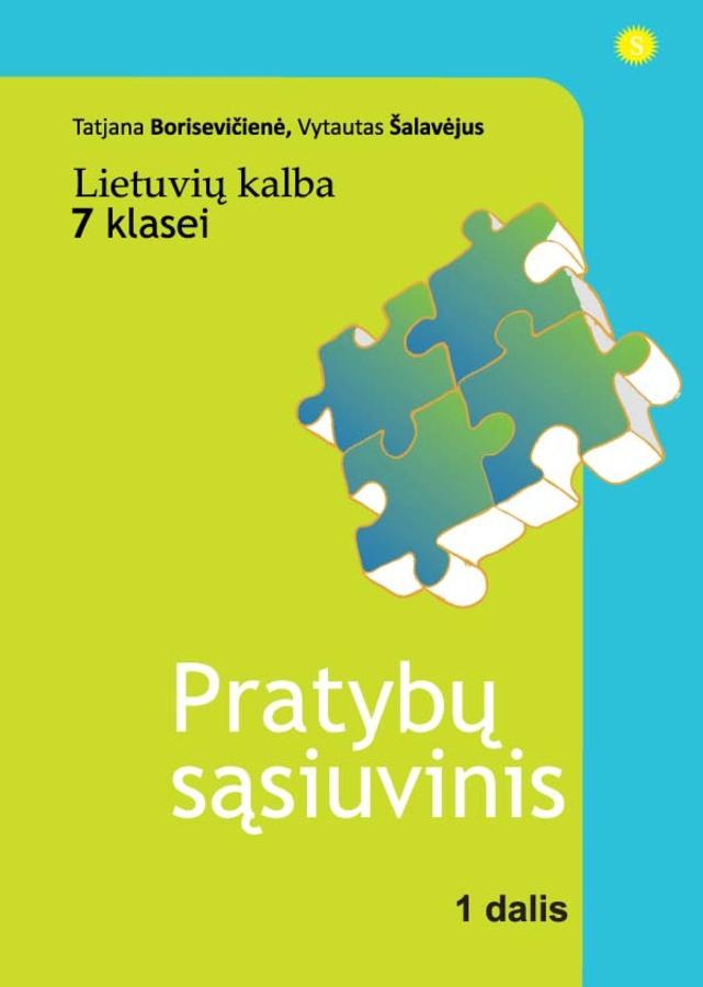 Tatjana Borisevičienė, Vytautas Šalavėjus. Lietuvių kalba 7 klasei. 1 dalis. (mokiniams, besimokantiems pagal pritaikytas programas)