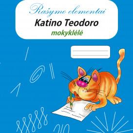 Katino Teodoro mokyklėlė. Rašymo elementai