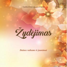 Vidmantas Sakalauskas, Emilija Šulinskienė. ŽYDĖJIMAS + CD