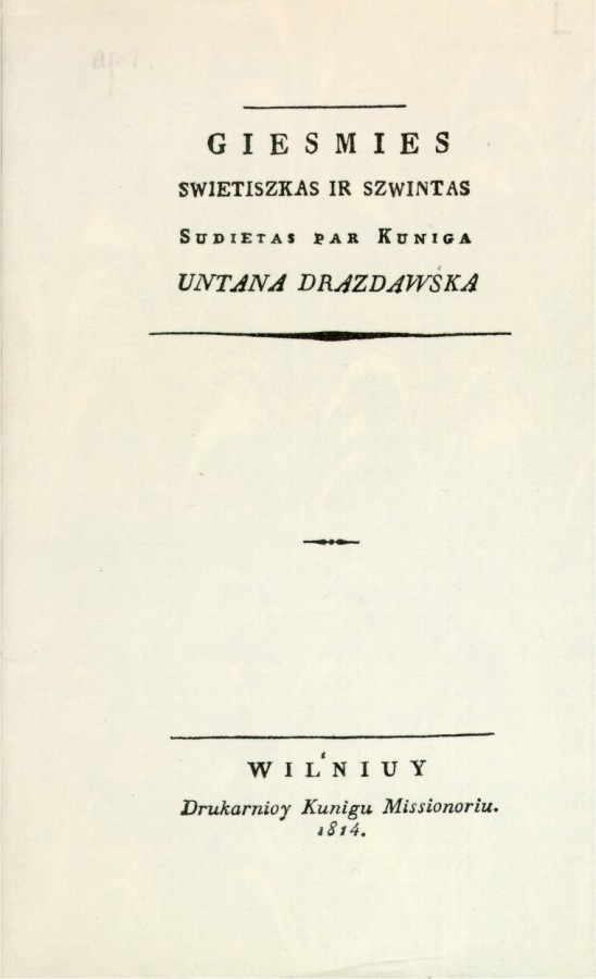 Antanas Strazdas. Giesmės svietiškos ir šventos