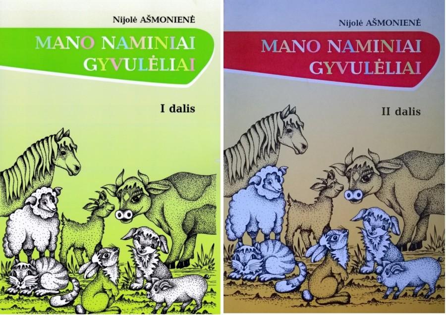 KOMPLEKTAS. Nijolė Ašmonienė. Mano naminiai gyvulėliai (2 knygos)