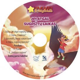 """""""Vakaro žvaigždelė"""" (2020 m., Nr. 46) + CD"""