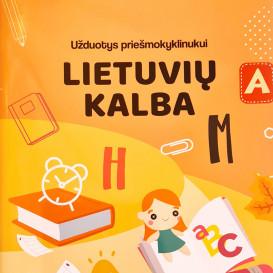 Jovita Ponomariovienė, Simona Žalytė-Linkuvienė. Mano sėkmės žingsneliai. Užduotys priešmokyklinukui: lietuvių kalba. I dalis