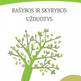 Vytautas Šalavėjus. Rašybos ir skyrybos užduotys 11-12 klasių mokiniams. 1 dalis (be atsakymų)