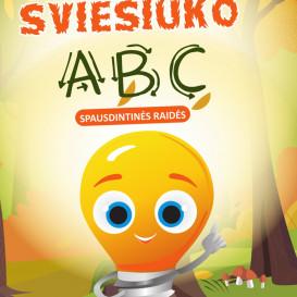 Laura Buzienė. Šviesiuko ABC. Spausdintinės raidės