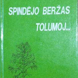 Sena knyga. Stasys Lipskis. Spindėjo beržas tolumoj... (apie P. Širvį)