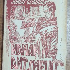 Sena knyga. Jurgis Gliauda. Namai ant smėlio