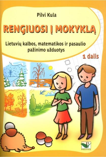 RENGIUOSI Į MOKYKLĄ. 1 dalis (lietuvių kalbos, matematikos ir aplinkos pažinimo užduotys)