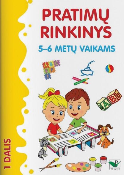 Pratimų rinkinys 5-6 metų vaikams. 1 dalis